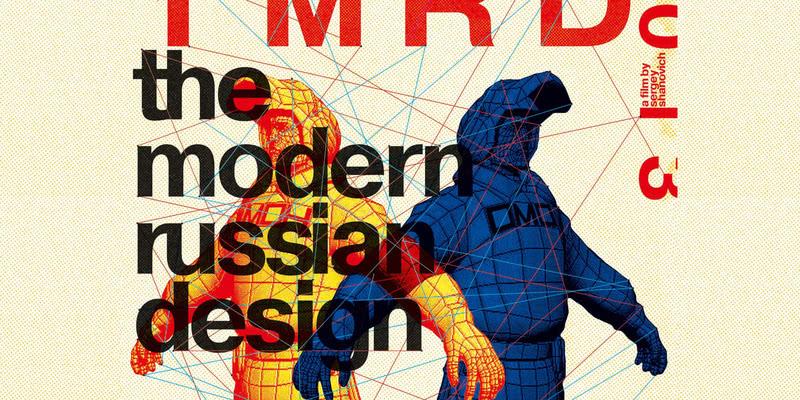 documentários sobre design - modern russian