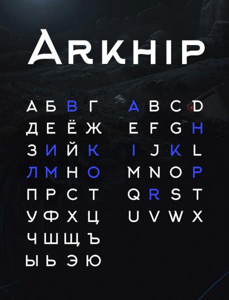 Fonte de graça Arkhip