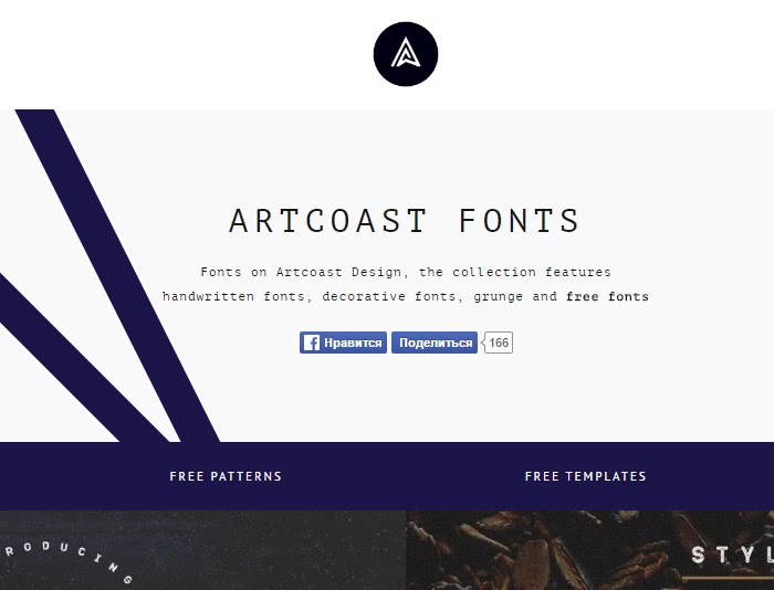 Fonte type download gratuito