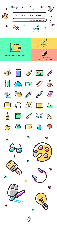ícones gratuitos colored lines